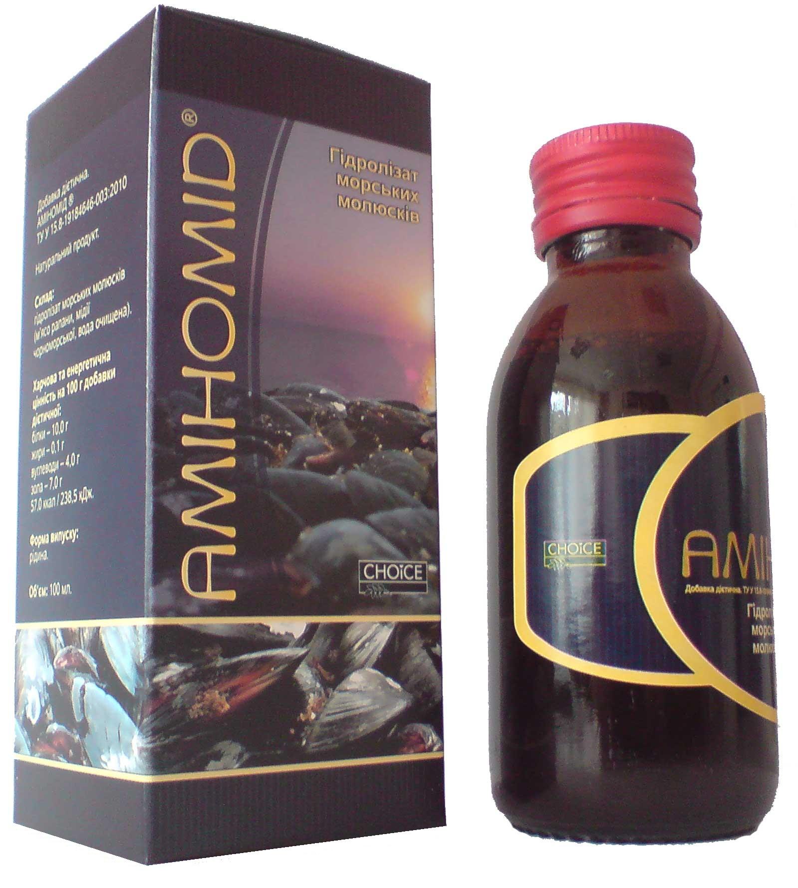 Аминомид - уникальное средство борьбы с преждевременным (ускоренным) старением организма