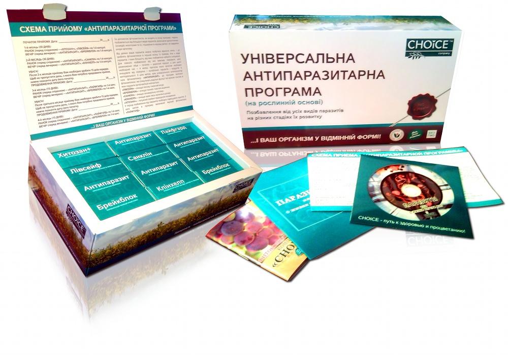 Антипаразитарная программа в одной упаковке